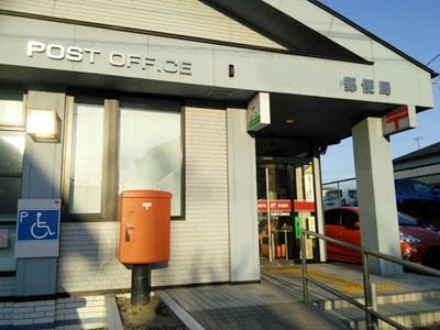 【遺産相続手続き開始】まずは銀行と郵便局の口座を相続しよう