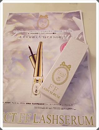 君島十和子さんのまつげ美容液「FTCパーフェクト FFラッシュセラム」の効果とは?