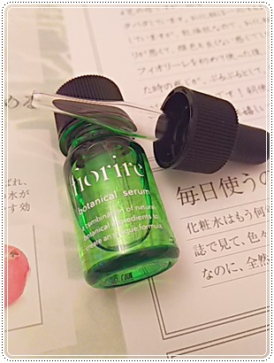 いつものケアにプラス1滴♪導入美容液フィオリーレを試してみました。