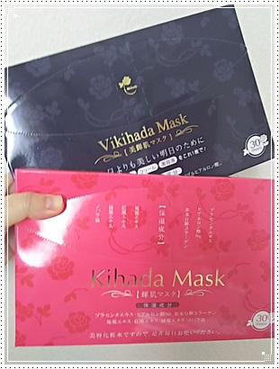 時短もできる美容マスク【輝肌マスク】の効果とは?