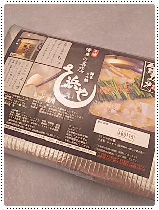 伊勢丹バイヤーズセレクション「浜や特製モツ鍋セット」!