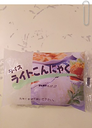 【Oisix(オイシックス)】ライスライトこんにゃくは糖質オフの強い味方!
