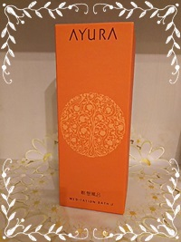 【瞑想風呂】アユーラのメディテーションバスαは香りで癒される!