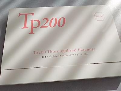更年期対策の強い味方!20万箱売れているサラブレッドプラセンタを使ったサプリメントとは?
