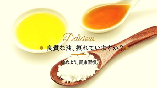 目指せサラサラ習慣!青魚からのオメガ3脂肪酸、手軽に摂りたくありませんか?
