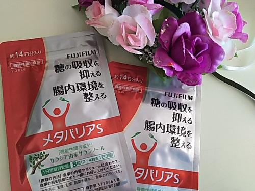 ポッコリお腹のための【メタバリアS】、天然成分サラシアの働きってなに?