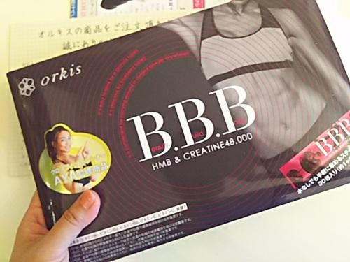 女性向けHMBサプリ「B.B.B」を試してみました!