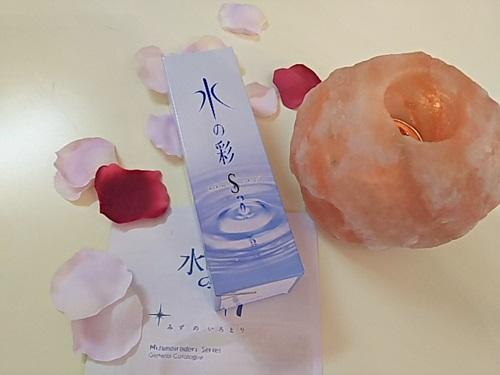 乾燥肌・敏感肌も安心!低刺激性のオールインワン「水の彩S」