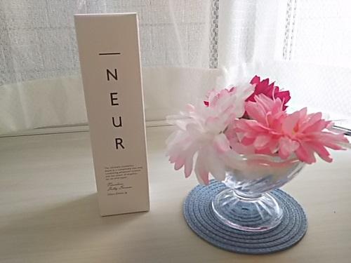【アンダーノイル】2種類の「幹細胞培養液(抽出エキス)」を使った高級美容液