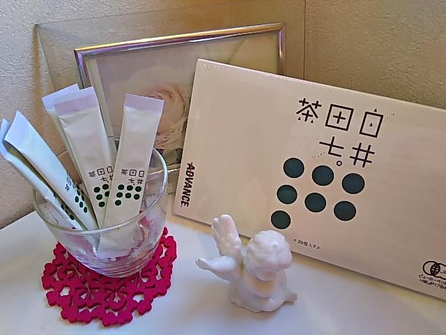 【購入してみた】白井田七。茶を実際に飲んでみました。